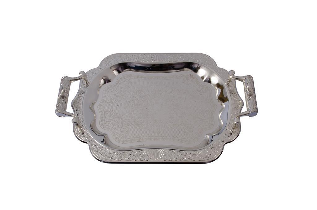 Bandeja de Prata Retangular Pequena - 0377